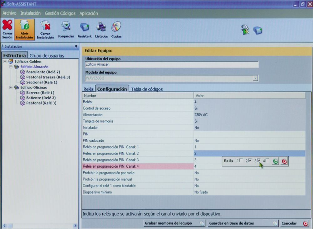JCM Technologies SoftAssistant (1000639)